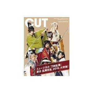 CUT (カット) 2019年 12月号 / CUT編集部  〔雑誌〕