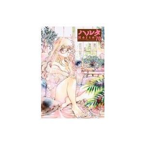 ハルタ 2019-DECEMBER volume 70  ハルタコミックス / ハルタ編集部  〔本〕|hmv