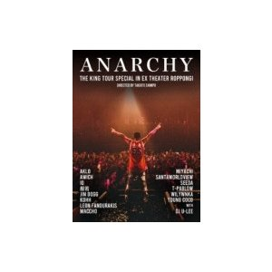 ANARCHY アナーキー / THE KING TOUR SPECIAL in EX THEATER ROPPONGI 【初回生産限定盤】(DVD)  〔DVD〕