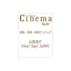 Cinema★Cinema (シネマシネマ) No.84 2020年 1月 15日号【表紙・巻頭・両面ピンナップ:山田涼介】 / Cinema★Cinema編集