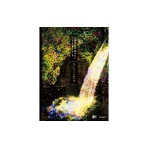 発売日:2019年11月 / ジャンル:アート・エンタメ / フォーマット:本 / 出版社:Plan...