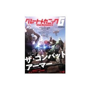 グレートメカニックG 2019WINTER  / グレートメカニックDX編集部  〔ムック〕