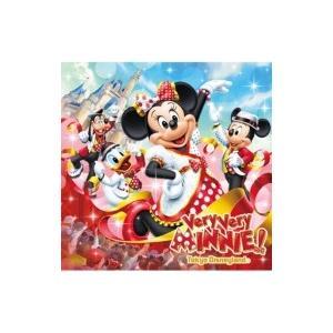 Disney / 東京ディズニーランド ベリー・ベリー・ミニー! 国内盤 〔CD〕