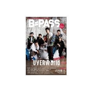 B−PASS 2020年 1月号 / B−PASS編集部  〔雑誌〕