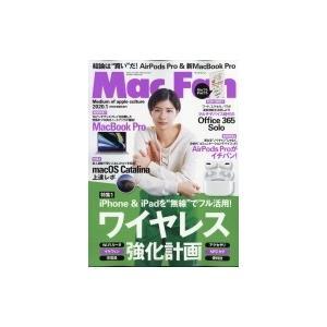 Mac Fan (マックファン) 2020年 1月号 / Mac Fan編集部  〔雑誌〕