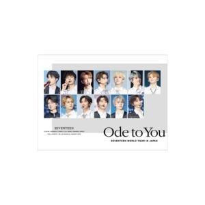 SEVENTEEN / 《ハイタッチ会エントリーカード付き》SEVENTEEN WORLD TOUR 'ODE TO YOU' IN JAPAN (2DVD)【初回限定盤/Loppi・HMV