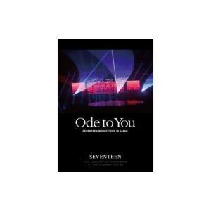 SEVENTEEN / 《ハイタッチ会エントリーカード付き》SEVENTEEN WORLD TOUR 'ODE TO YOU' IN JAPAN (DVD)【通常盤/Loppi・HMV限定