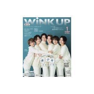 WiNK UP (ウィンク アップ) 2020年 1月号【表紙:美 少年】 / WiNK UP編集部  〔雑誌〕