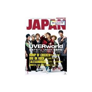 ROCKIN' ON JAPAN (ロッキング・オン・ジャパン) 2020年 1月号 / ROCKIN' ON JAPAN編集部  〔雑誌〕