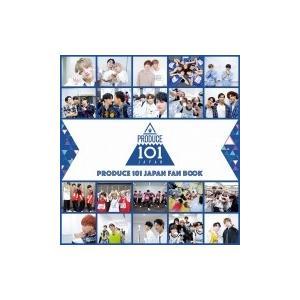 PRODUCE 101 JAPAN FAN BOOK / 書籍  〔本〕