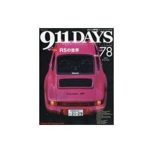 911DAYS Vol.78 / 雑誌  〔雑誌〕