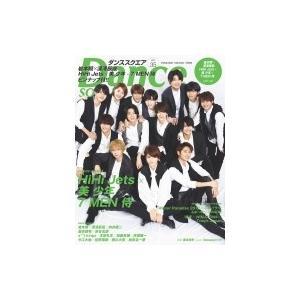 ダンススクエア vol.35【表紙:HiHi Jets、美 少年、7 MEN 侍】[HINODE MOOK] / 日之出出版  〔ムック〕