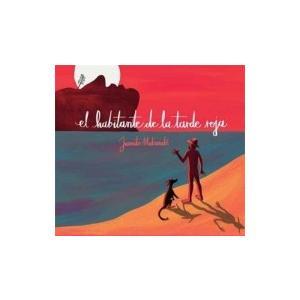 Juanito Makande / El Habitante De La Tarde Roja  〔LP〕