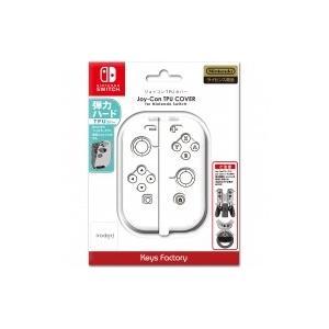 Game Accessory (Nintendo Switch) / Joy-Con TPU COVER for Nintendo Switch クリア  〔GAME〕 hmv