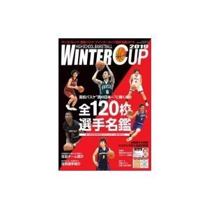 高校バスケ ウインターカップ選手名鑑2019 サンエイムック / 雑誌  〔ムック〕