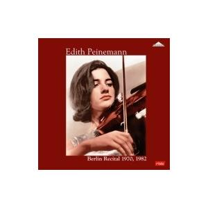 ヴァイオリン作品集 / ベルリン・リサイタル1970・1982〜ヴァイオリン・ソナタ(シューマン、ブ...