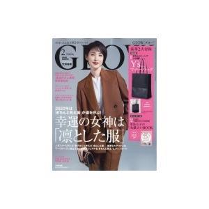 GLOW (グロウ) 2020年 2月号【特別付録:Y'sのマナーバッグ】 / GLOW編集部  〔雑誌〕