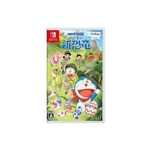 Game Soft (Nintendo Switch) / ゲーム ドラえもん のび太の新恐竜  〔...
