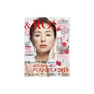 &  ROSY(アンドロージー) 2020年 2月号【特別付録: & ROSY×ukaコラボ品格ネイ...