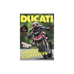 DUCATI Magazine (ドゥカティ マガジン) 2020年 2月号 / DUCATI Ma...