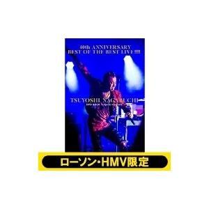 40th ANNIVERSARY BEST OF THE BEST LIVE!!!!! TSUYOSHI NAGABUCHI DVD BOOK + Special Contents【ローソン・HMV限定版】 / 長渕剛 ナガブチ
