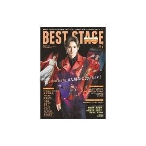 BEST STAGE (ベストステージ) 2020年 7月号 / BEST STAGE編集部  〔雑誌〕|hmv