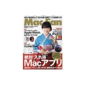 Mac Fan (マックファン) 2020年 2月号 / Mac Fan編集部  〔雑誌〕