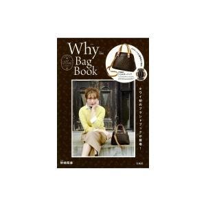 Why Bag Book / ブランドムック   〔本〕