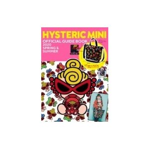 HYSTERIC MINI OFFICIAL GUIDE BOOK 2020 SPRING  &  ...