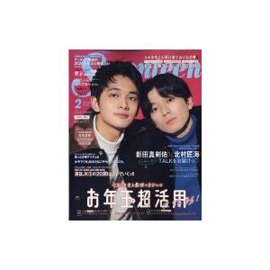付録なし版 Seventeen (セブンティーン) 2020年 2月号 【表紙:新田真剣佑・北村匠海...