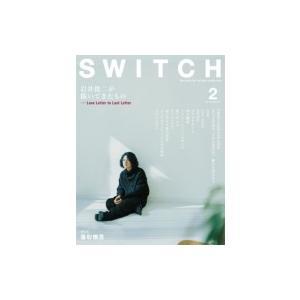 SWITCH Vol.38 No.2 特集 岩井俊二が描いてきたもの / SWITCH編集部  〔本〕