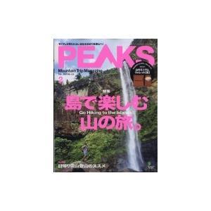 PEAKS (ピークス) 2020年 2月号 / PEAKS編集部  〔雑誌〕