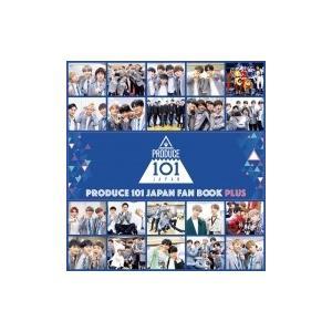 PRODUCE 101 JAPAN FAN BOOK PLUS / Produce 101 Japan練習生  〔本〕