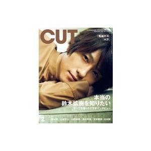 CUT (カット) 2020年 2月号 / CUT編集部  〔雑誌〕