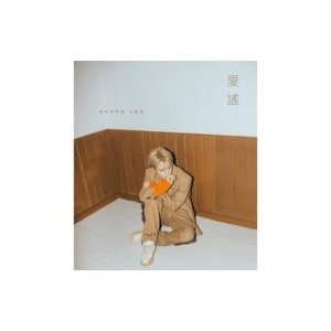 ジェジュン / 2nd Mini Album:  愛謠  〔CD〕