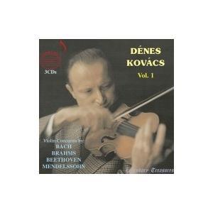 ヴァイオリン作品集 / デネシュ・コヴァーチ 第1集〜ヴァイオリン協奏曲集〜ベートーヴェン、ブラームス、