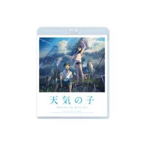 天気の子 Blu-rayスタンダード・エディション  〔BLU-RAY DISC〕|hmv