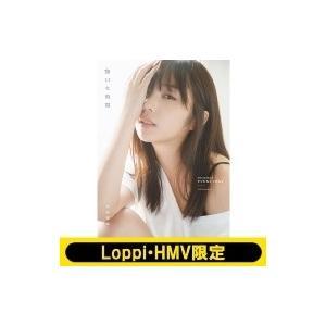 与田祐希2nd写真集(仮)【Loppi・HMV限定カバー版】 / 与田祐希  〔本〕