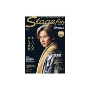 Stagefan Vol.7【表紙:堂本光一】[メディアボーイムック] / 雑誌  〔ムック〕|hmv