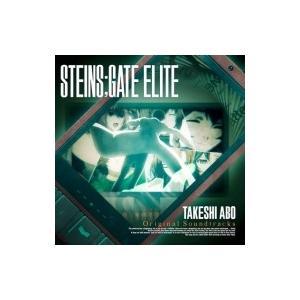 ゲーム ミュージック  / 『STEINS; GATE ELITE』オリジナルサウンドトラック 国内...