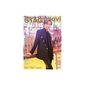 STAGE navi vol.40【表紙:堂本光一】[日工ムック] / 雑誌  〔ムック〕