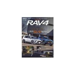 スタイルRV Vol.142 トヨタRAV4 ニューズムック / 雑誌  〔ムック〕|hmv