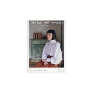 The Factoryの人気パターンで作る シンプルだけど、どこにもない服 ハートウォーミングライフシリーズ / 雑誌|hmv