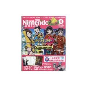 Nintendo DREAM (ニンテンドードリーム) 2020年 4月号【付録:ファイアーエムブレ...