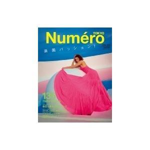 Numero TOKYO (ヌメロ トウキョウ) 2020年 4月号 / Numero TOKYO編...