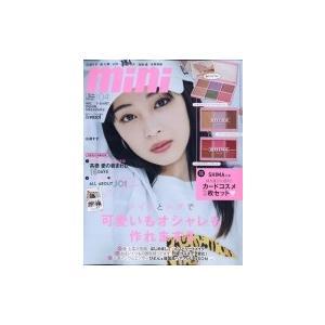mini (ミニ) 2020年 4月号【特別付録:SHIMA特製カードコスメパレット3枚セット】 /...