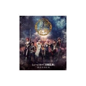 ミュージカル『刀剣乱舞』 〜葵咲本紀〜【Blu-ray】  〔BLU-RAY DISC〕|hmv