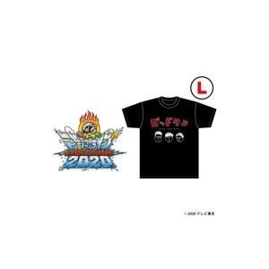 【Loppi・HMV限定】ゴッドタン マジ歌ライブ2020〜さいたまスーパーアリーナ行きつきました〜 DVD 《Tシャツ付き|hmv