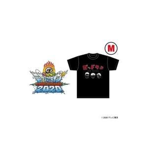 【Loppi・HMV限定】ゴッドタン マジ歌ライブ2020〜さいたまスーパーアリーナ行きつきました〜 Blu-ray 《Tシャツ|hmv