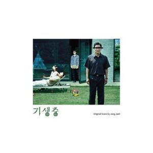 サウンドトラック(サントラ) / パラサイト 半地下の家族 輸入盤 〔CD〕